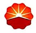 中国石油天然气股份有限公司江西吉安销售分公司 最新采购和商业信息