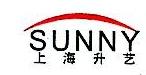 上海升艺家具有限公司
