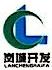 平潭综合实验区岚城投资开发有限公司