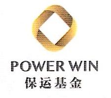 上海保运荣股权投资基金合伙企业(有限合伙) 最新采购和商业信息