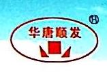 寿光市顺发卷帘机有限公司