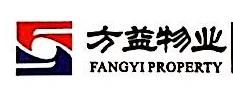 东莞市天冠物业管理有限公司 最新采购和商业信息