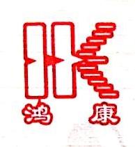 大连鸿康图文办公设备有限公司 最新采购和商业信息