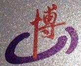 四川省博航房地产开发有限公司