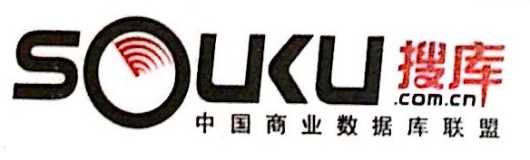 北京搜库科技有限公司 最新采购和商业信息