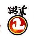 天津尊上商贸有限公司 最新采购和商业信息