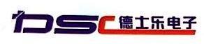 天津德士乐电子有限公司 最新采购和商业信息
