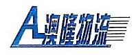 江西中顺汽车(东乡)物流配送有限公司 最新采购和商业信息