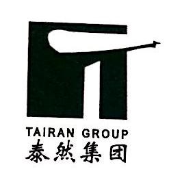成都泰然时代实业有限公司 最新采购和商业信息
