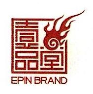 佛山市一品堂品牌策划有限公司 最新采购和商业信息