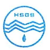 黄山市自来水有限公司