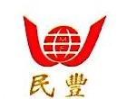 衡阳共赢财富民间资本服务有限公司 最新采购和商业信息
