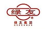 济南绿友园林机械有限公司