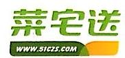 四川省新品川农业有限公司 最新采购和商业信息