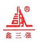 南京鑫三强科技实业有限公司