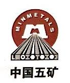 五矿钢铁沈阳有限公司大连分公司 最新采购和商业信息