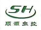 肇庆市顺灏害虫防治有限公司 最新采购和商业信息