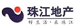江门珠江房地产开发有限公司 最新采购和商业信息