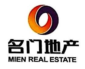 深圳市名众房地产开发有限公司 最新采购和商业信息