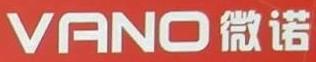 深圳市兴创伟业电子科技有限公司 最新采购和商业信息