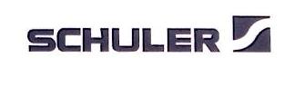 舒勒贸易(上海)有限公司北京分公司 最新采购和商业信息