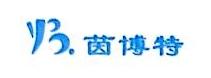 南宁市茵博特商贸有限公司 最新采购和商业信息
