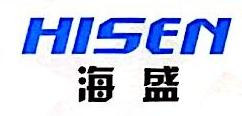 深圳市海盛光电有限公司 最新采购和商业信息