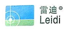 武汉雷迪科技有限公司 最新采购和商业信息