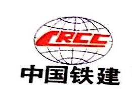中铁建电气化局集团第三工程有限公司 最新采购和商业信息