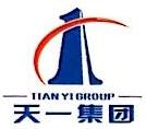 青岛天一新能源有限公司 最新采购和商业信息
