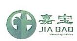 广西嘉宝现代农业有限公司 最新采购和商业信息