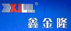 四川鑫金隆贸易发展有限公司 最新采购和商业信息