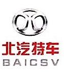重庆北特汽车零部件有限公司 最新采购和商业信息