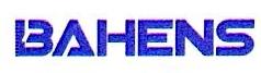上海百贺仪器科技有限公司 最新采购和商业信息