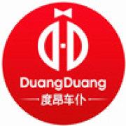 鼎奥(上海)网络科技有限公司 最新采购和商业信息