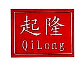 武汉起隆停车设备管理有限公司 最新采购和商业信息
