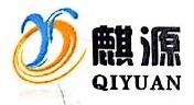 河南麒源科教设备有限公司