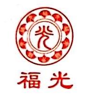 浦城县福光旅行社有限责任公司 最新采购和商业信息