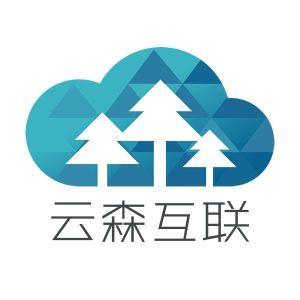 深圳市云森互联科技有限公司 最新采购和商业信息