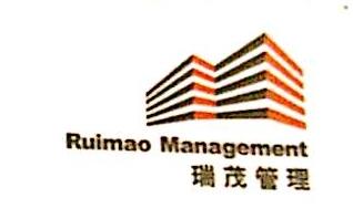 信丰县瑞茂商业管理有限公司