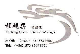 隆龙食品有限公司 最新采购和商业信息