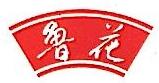 莱阳鲁花生物蛋白有限公司 最新采购和商业信息