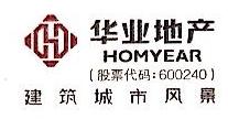 深圳市华佳业房地产开发有限公司 最新采购和商业信息