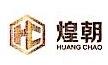 南京煌朝窗业有限公司 最新采购和商业信息