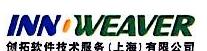 创拓软件技术服务(上海)有限公司