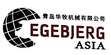 青岛华牧机械有限公司 最新采购和商业信息