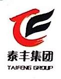 山东泰丰自动化设备有限公司 最新采购和商业信息