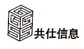 上海共仕信息科技有限公司 最新采购和商业信息