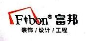 东莞市富邦装饰工程有限公司 最新采购和商业信息