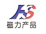 青岛海硕机床有限公司 最新采购和商业信息